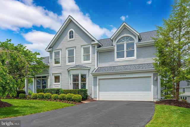 9054 Brookhaven Court, FREDERICK, MD 21701 (#MDFR280608) :: Ultimate Selling Team