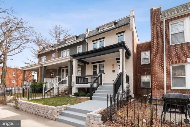 1225 Orren Street NE, WASHINGTON, DC 20002 (#DCDC516438) :: Bruce & Tanya and Associates