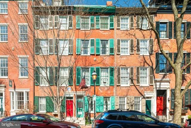 923 Clinton Street, PHILADELPHIA, PA 19107 (#PAPH1005610) :: REMAX Horizons