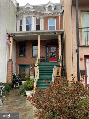 2134 Wisconsin Avenue NW, WASHINGTON, DC 20007 (#DCDC516468) :: Gail Nyman Group