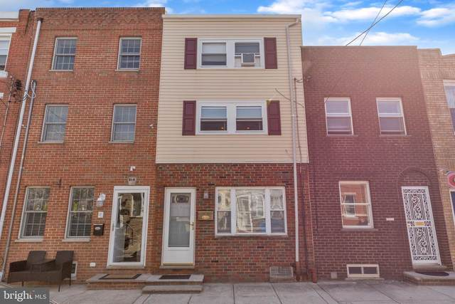 220 Sigel Street, PHILADELPHIA, PA 19148 (#PAPH1005846) :: Bob Lucido Team of Keller Williams Lucido Agency
