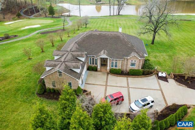 151 Tavern Lane, AMHERST, VA 24521 (#615635) :: ExecuHome Realty