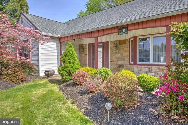 18 Cypress Lane, WILLINGBORO, NJ 08046 (#NJBL395268) :: Shamrock Realty Group, Inc