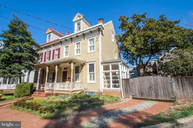 262 King George Street, ANNAPOLIS, MD 21401 (#MDAA464798) :: Lucido Agency of Keller Williams
