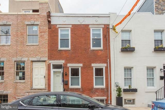 2219 Carpenter Street, PHILADELPHIA, PA 19146 (#PAPH1006078) :: Lucido Agency of Keller Williams