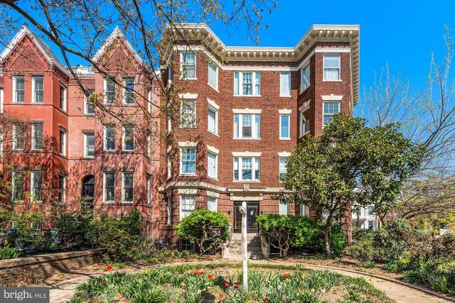 624 Maryland Avenue NE #5, WASHINGTON, DC 20002 (#DCDC516702) :: The Riffle Group of Keller Williams Select Realtors