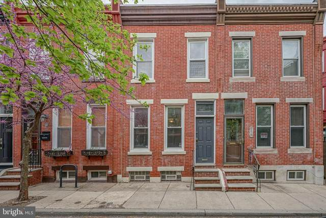 892 N Bucknell Street, PHILADELPHIA, PA 19130 (#PAPH1006134) :: Jason Freeby Group at Keller Williams Real Estate