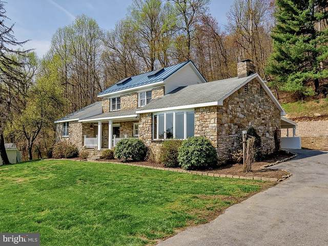 13840 Pryor Road, THURMONT, MD 21788 (#MDFR280726) :: Corner House Realty