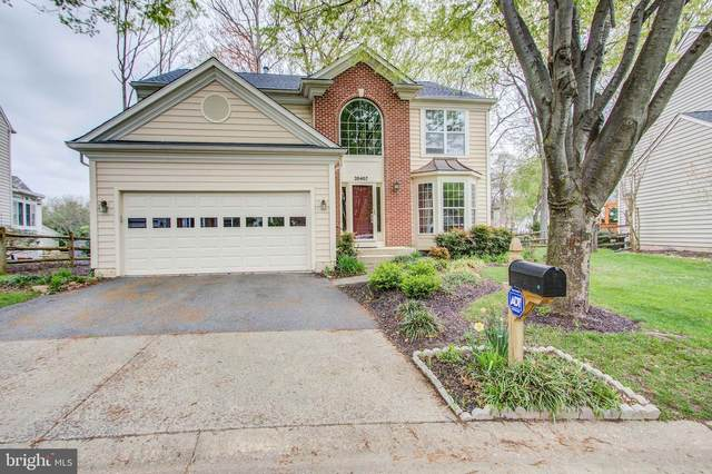 20407 Heritage Farm Terrace, GAITHERSBURG, MD 20886 (#MDMC752944) :: Network Realty Group