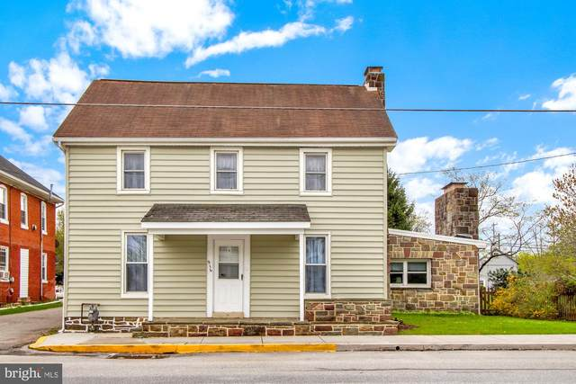 516 W King Street, EAST BERLIN, PA 17316 (#PAAD115702) :: Realty ONE Group Unlimited