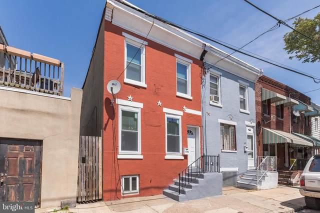 735 Hoffman Street, PHILADELPHIA, PA 19148 (#PAPH1006320) :: Ramus Realty Group