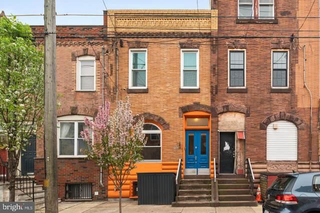 1546 Mckean Street, PHILADELPHIA, PA 19145 (#PAPH1006404) :: Lucido Agency of Keller Williams