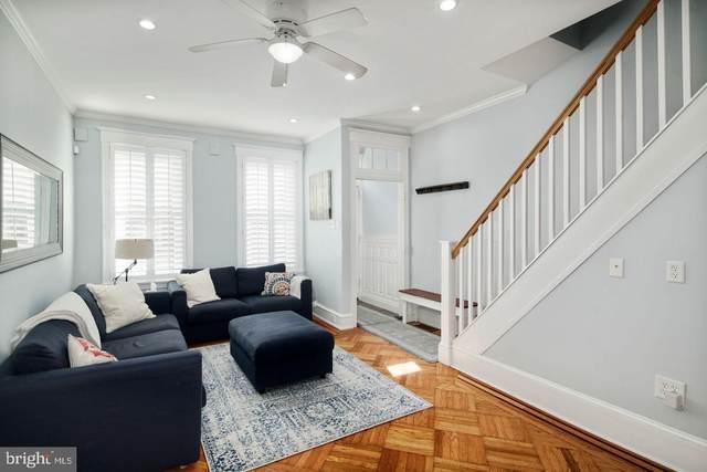 1618 S Orkney Street, PHILADELPHIA, PA 19148 (MLS #PAPH1006474) :: Maryland Shore Living | Benson & Mangold Real Estate