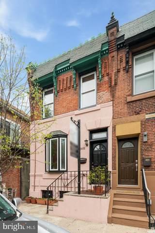 1601 S Juniper Street, PHILADELPHIA, PA 19148 (#PAPH1006590) :: Jason Freeby Group at Keller Williams Real Estate