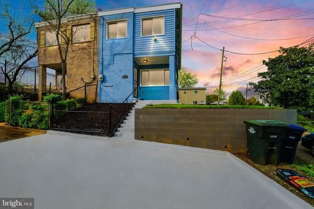 5354 Hayes Street NE, WASHINGTON, DC 20019 (#DCDC516994) :: Berkshire Hathaway HomeServices McNelis Group Properties