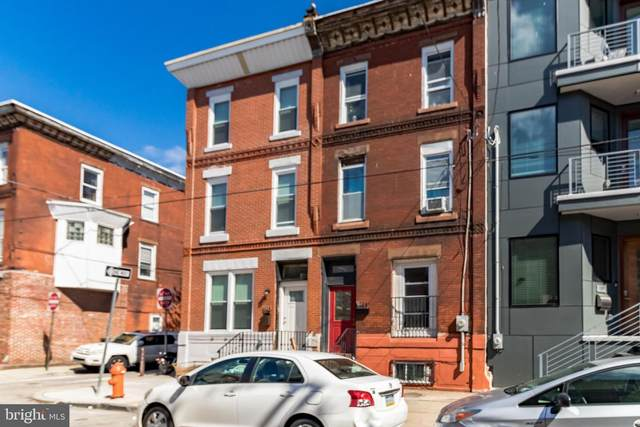 1511 Tasker Street, PHILADELPHIA, PA 19145 (MLS #PAPH1006954) :: Maryland Shore Living | Benson & Mangold Real Estate