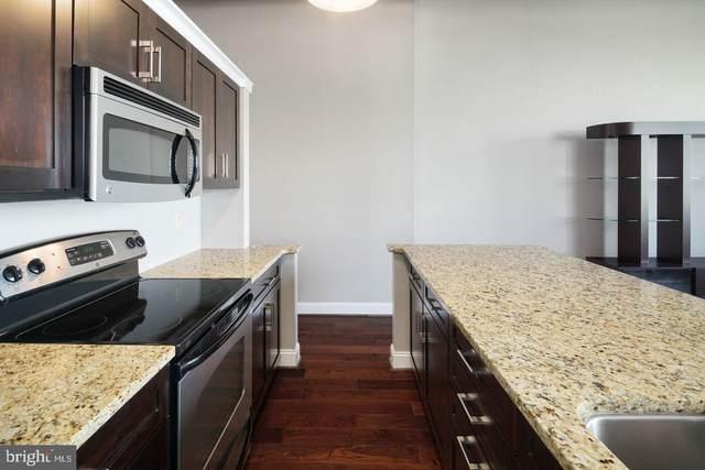 2429-41 Locust Street #414, PHILADELPHIA, PA 19103 (#PAPH1006988) :: Nexthome Force Realty Partners