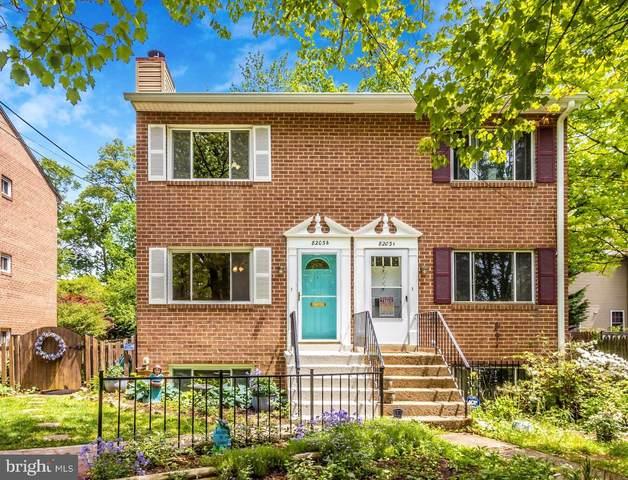 8203-B Roanoke Avenue, TAKOMA PARK, MD 20912 (#MDMC753378) :: Dart Homes