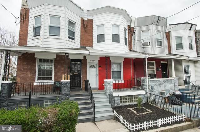 6014 Media Street, PHILADELPHIA, PA 19151 (MLS #PAPH1007058) :: Kiliszek Real Estate Experts