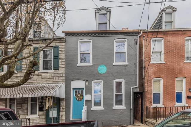 20-1/2 Coral Street, LANCASTER, PA 17603 (#PALA180458) :: Realty ONE Group Unlimited