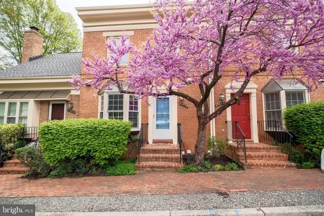 2502B Fairfax Drive, ARLINGTON, VA 22201 (#VAAR179698) :: Arlington Realty, Inc.