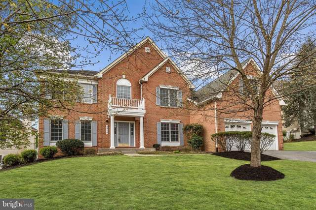 6920 Sandy Creek Court, CLARKSVILLE, MD 21029 (#MDHW293102) :: RE | Kopman - Real Estate Associates