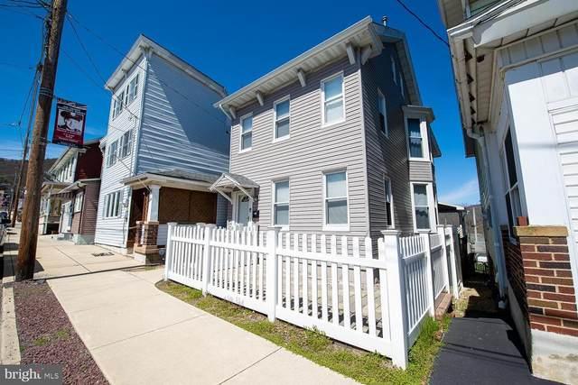 220 Center Avenue, JIM THORPE, PA 18229 (#PACC117574) :: Revol Real Estate