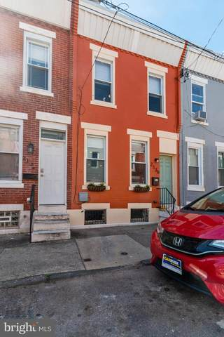 2136 Fernon Street, PHILADELPHIA, PA 19145 (#PAPH1007128) :: VSells & Associates of Compass
