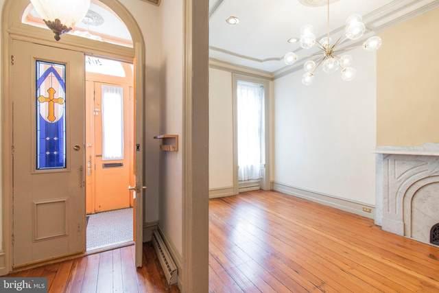 2049 Cherry Street, PHILADELPHIA, PA 19103 (MLS #PAPH1007156) :: Maryland Shore Living | Benson & Mangold Real Estate