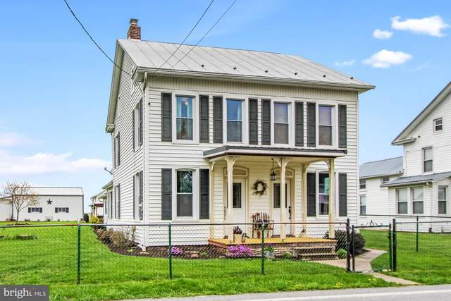 5149 W Canal Road, DOVER, PA 17315 (#PAYK156500) :: CENTURY 21 Home Advisors