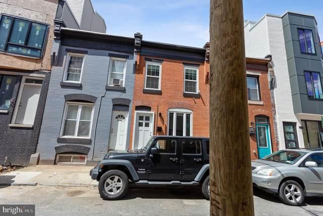 1266 N Newkirk Street, PHILADELPHIA, PA 19121 (#PAPH1007182) :: RE/MAX Main Line