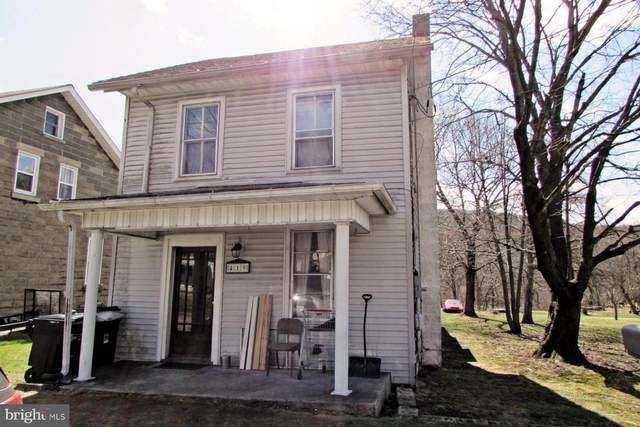 419 South Street, LYKENS, PA 17048 (#PADA132248) :: Iron Valley Real Estate