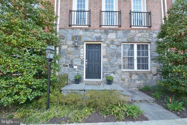 509 Cedar Spring Street, GAITHERSBURG, MD 20877 (#MDMC753470) :: Advance Realty Bel Air, Inc