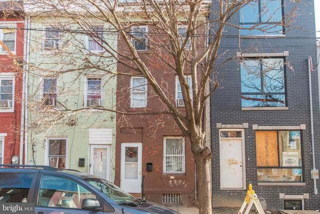 2023 N Lawrence Street, PHILADELPHIA, PA 19122 (#PAPH1007276) :: LoCoMusings