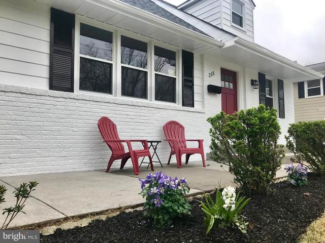 215 S Brookfield Road, CHERRY HILL, NJ 08034 (MLS #NJCD417632) :: Maryland Shore Living | Benson & Mangold Real Estate
