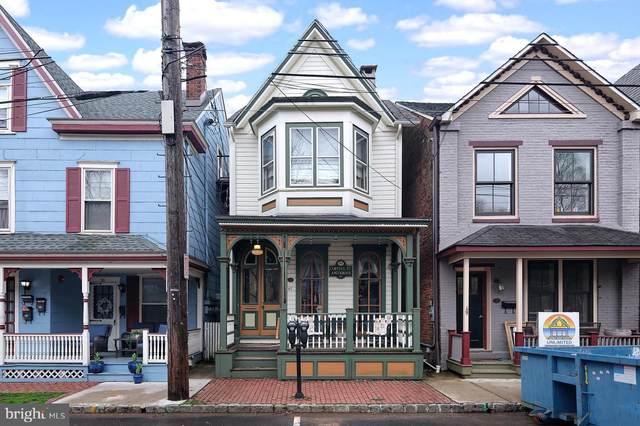 51 Coryell Street, LAMBERTVILLE, NJ 08530 (#NJHT107044) :: LoCoMusings