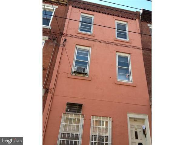 1628 S 15TH Street, PHILADELPHIA, PA 19145 (#PAPH1007528) :: ExecuHome Realty