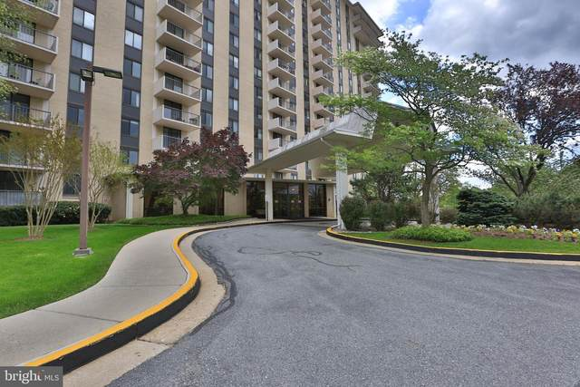 7420 Westlake Terrace #503, BETHESDA, MD 20817 (#MDMC753602) :: Dart Homes