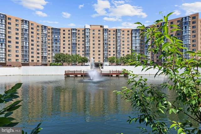 3330 N Leisure World Boulevard 5-404, SILVER SPRING, MD 20906 (#MDMC753610) :: BayShore Group of Northrop Realty