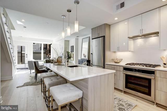 1023 16TH Street NE B, WASHINGTON, DC 20002 (MLS #DCDC517392) :: Maryland Shore Living | Benson & Mangold Real Estate