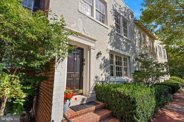 2605 O Street NW #1, WASHINGTON, DC 20007 (#DCDC517448) :: Advance Realty Bel Air, Inc