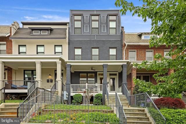 204 Randolph Place NE #1, WASHINGTON, DC 20002 (#DCDC517492) :: ExecuHome Realty