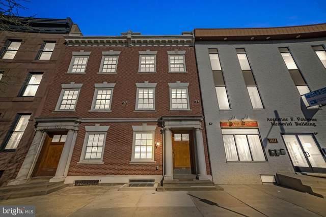 1831 S Broad Street, PHILADELPHIA, PA 19148 (#PAPH1007882) :: Jason Freeby Group at Keller Williams Real Estate