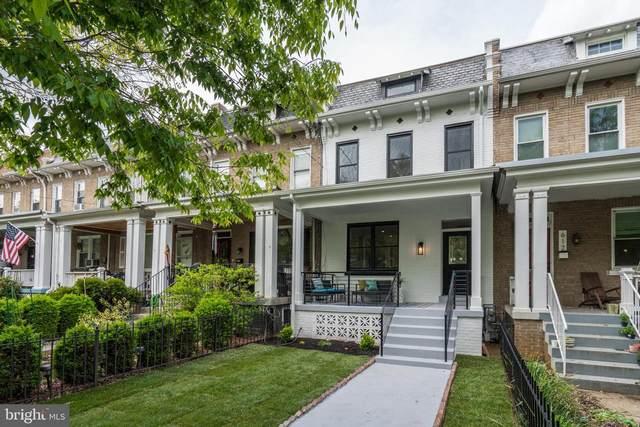 619 Gallatin Street NW, WASHINGTON, DC 20011 (#DCDC517566) :: Crossman & Co. Real Estate