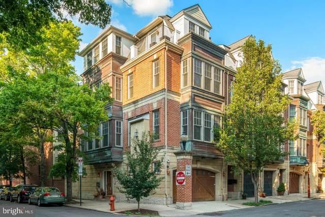 235 Gaskill Street, PHILADELPHIA, PA 19147 (#PAPH1007978) :: Ramus Realty Group