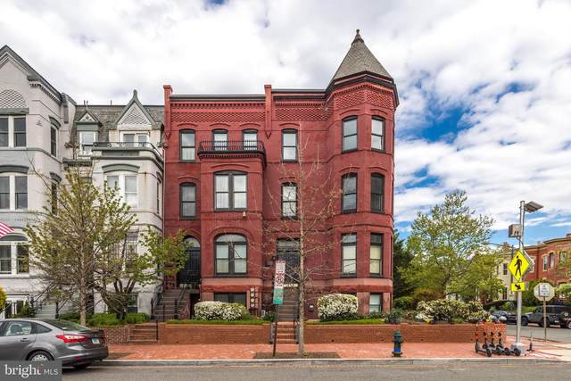 101 2 Street NE #3, WASHINGTON, DC 20002 (#DCDC517644) :: Crossman & Co. Real Estate