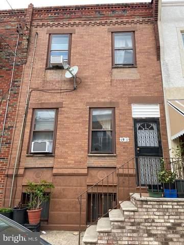 1911 Mifflin Street, PHILADELPHIA, PA 19145 (#PAPH1008136) :: REMAX Horizons