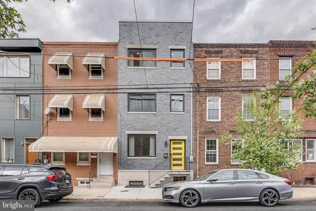 2041 Federal Street, PHILADELPHIA, PA 19146 (#PAPH1008240) :: Ramus Realty Group