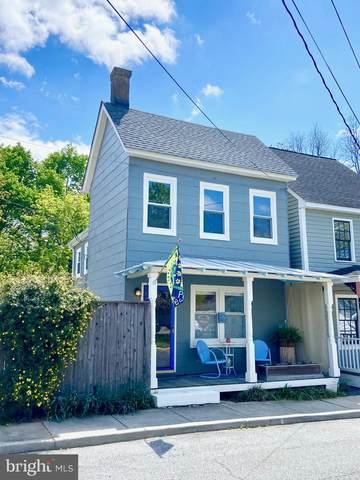 101 S College Avenue, CHESTERTOWN, MD 21620 (#MDKE117994) :: The Riffle Group of Keller Williams Select Realtors