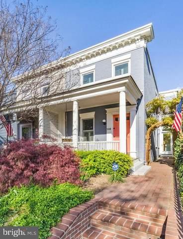 508 4TH Street SE, WASHINGTON, DC 20003 (#DCDC517812) :: Sunrise Home Sales Team of Mackintosh Inc Realtors